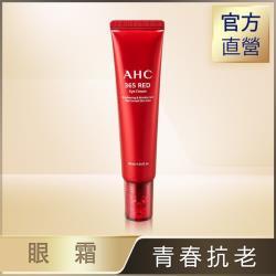 (官方直營)AHC 365活力紅青春眼霜 30ml