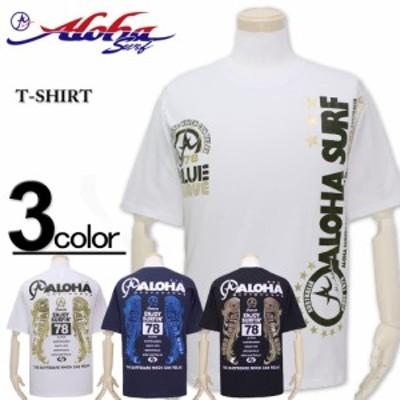 ★クリアランスセール★大きいサイズ ALOHA SURF(アロハサーフ) 箔プリント 半袖Tシャツ 3L 4L 5L/OS-93101515【セール品のため返品交換
