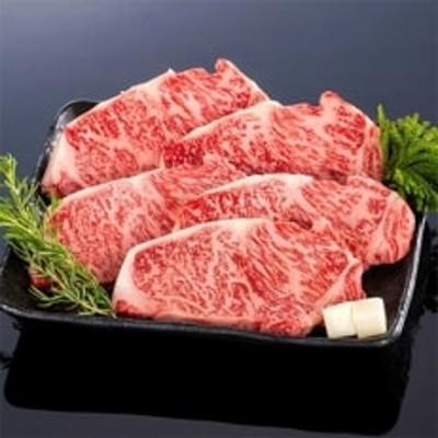 熊野牛 ロースステーキ 約1kg