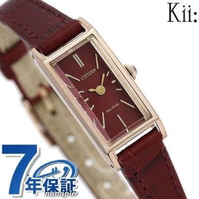 シチズン キー エコドライブ レディース 腕時計 アンティーク レクタンギュラー EG7043-09W CITIZEN Kii 革ベルト