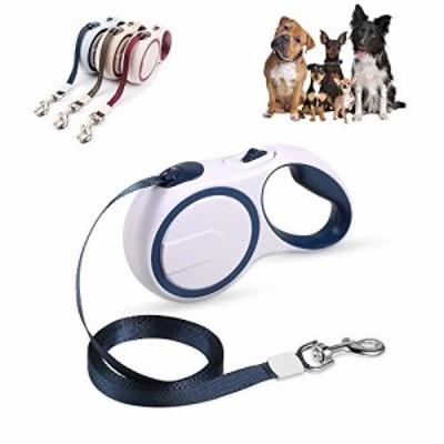 【送料無料】Pet Love 犬用リード 伸縮リード 巻き取り式ドッグリード ペット牽引ロープ 引き紐 自動巻き 5M 小・中・大型犬対応 ペット