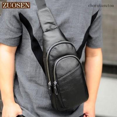 本革 メンズ バイカー ボディバッグ メンズ バッグ メンズ ショルダー 小さめ ボディバッグ メンズ 本革 父の日 鞄 かばん ワンショルダー