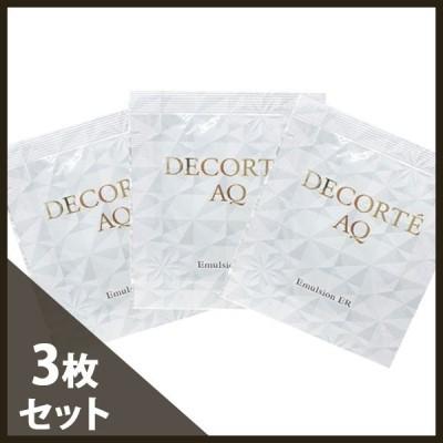コスメデコルテ AQ エマルジョン ER 9ml(3ml×3)(ミニ)(W_12)