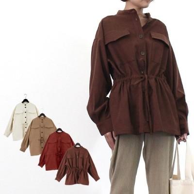 シャツジャケットスタンドカラーバンドカラー無地長袖秋オフィスウエストリボン起毛サージトップスレディース