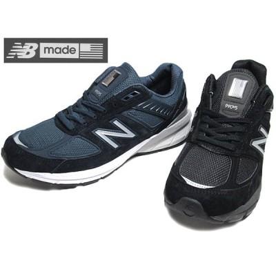 ニューバランス new balance M990ライフスタイル Made in USA ワイズ:D メンズ 靴