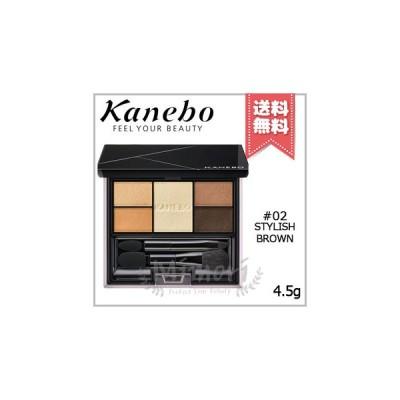 【送料無料】KANEBO カネボウ セレクションカラーズアイシャドウ #02 Stylish Brown 4.5g