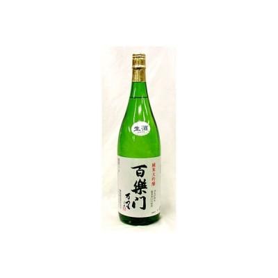 百楽門 純米大吟醸 万里 生原酒 1.8L (30.1)