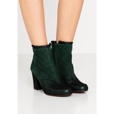 チエミハラ レディース 靴 シューズ UCANE - Ankle boots - verde/abeto