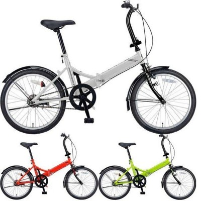 YG-0322 クエントFDB201 CAPTAIN STAG 20型 自転車 (CAG)(QCB02)