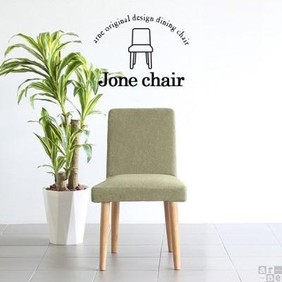 ダイニングチェア 業務用 木製 座面高45cm ダイニング チェアー 食卓椅子 シンプル 一人掛け 1脚