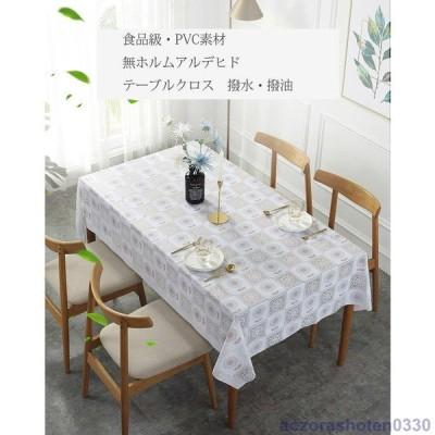 テーブルクロス 食卓カバー テーブルカバー PVCデーブルクロス 撥水/撥油/洗濯免除 長方形 北欧ins風 学生の机の下敷き