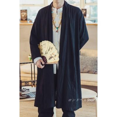 ロングジャケット メンズ 春秋新作 コットンリネン 薄手コート ゆったり スプリングコート 無地 カジュアル 男性用 大きいサイズ 20代30代40代