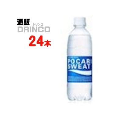 スポーツドリンク ポカリスエット 500ml ペットボトル 24 本 ( 24 本 × 1 ケース ) 大塚