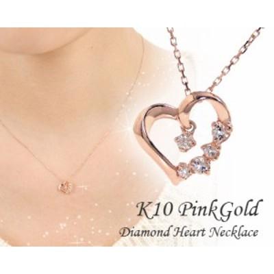 オープンハート ネックレス ダイヤモンド ホワイトトパーズ K10PG ピンクゴールド 【送料無料】