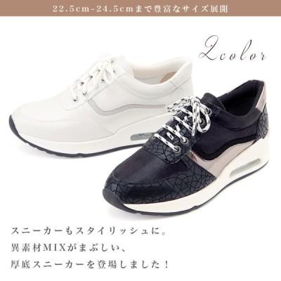 ■新作■coca / コカ 異素材MIX 厚底 スニーカー ブラック