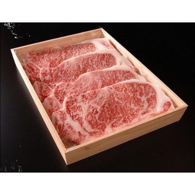 三重「霜ふり本舗」松阪牛 ロースステーキ 150g×4枚、牛脂付き NS1339T