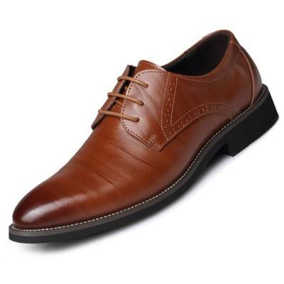 ビジネスシューズ ストレートチップ 外羽根 ポインテッドトゥ 紳士靴 大人用 メンズ 靴 黒 おしゃれ かっこいい 高級感 上品 大人男子
