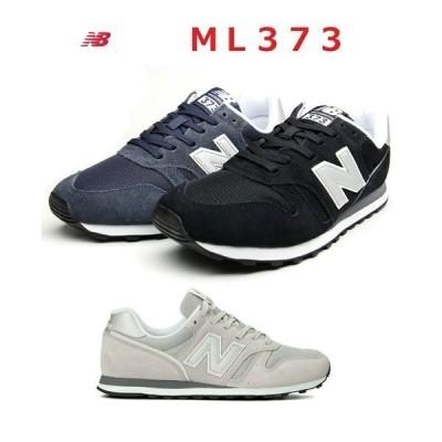 ニューバランス ML373 スニーカー メンズ 全2色