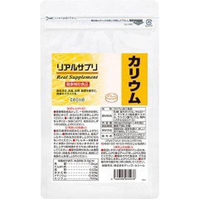 リアルサプリ カリウム 約180日分(1440粒)[スポーツサプリメント その他]