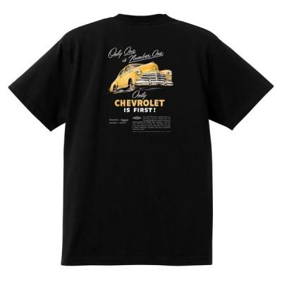 アドバタイジング シボレー 151黒 Tシャツ 1948 オールディーズ 50's 60's ローライダー ホットロッド フリートライン