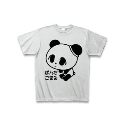 ぱんだ、こまる。 Tシャツ(アッシュ)