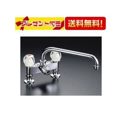 ∞[SF-135K(260)-G]INAX/LIXIL キッチン用水栓 ツーホール2ハンドル(SF135K(260)G)