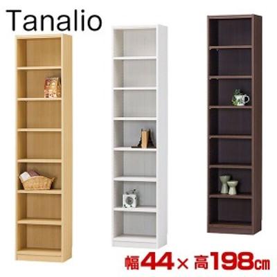 本棚 オープンラック タナリオ 幅44×高198cm TNL-19844 Tanalio ブックシェルフ 壁面本棚 カラーボックス 本棚 本収納