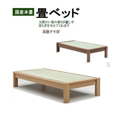 畳ベッド(ヘッドレスタイプ・シングル・スミカ)gn400hl-1