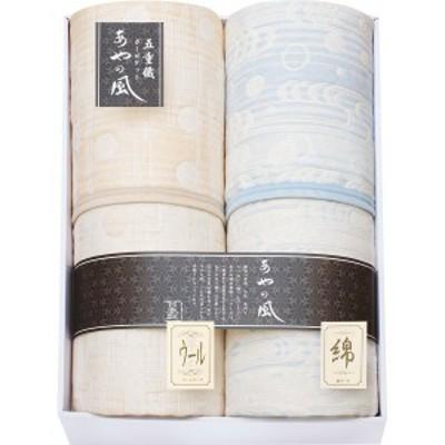 【ギフト】泉州あやの風 素材別五重織ガーゼケット2枚セット 25002