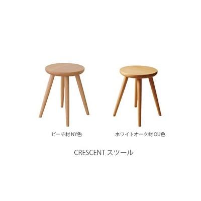 Crescent(クレセント)スツール(座面ナラ材) 飛騨産業 キツツキ ナラ材l