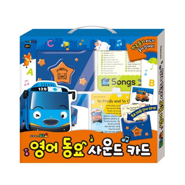 【現貨】韓國TAYO小巴士 英文歌有聲卡 交通汽車系列(30首童謠30個單字) 與PORORO同款