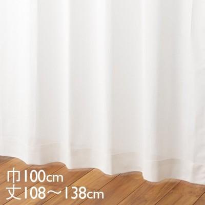 カーテン レース アイボリー ウォッシャブル UVカット 遮熱 涼しやNEO 巾100×丈108〜138cm TDOL7915 KEYUCA ケユカ