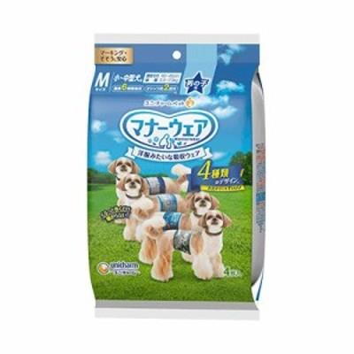 ユニチャーム マナーウェア男の子用 Mサイズ 4種入り 小~中型犬用 ペット用 わんぱく犬用(メ