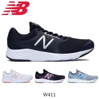 ニューバランス レディース ランニングシューズ W411 ワイズD ジョギング マラソン スポーツ ジム フィットネス 運動靴 New Balance W411D 国内正規品