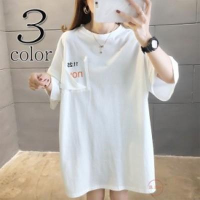 カットソー レディース 大きいサイズ tシャツ 半袖 ビッグtシャツ チュニック 英字柄 体型カバー カット