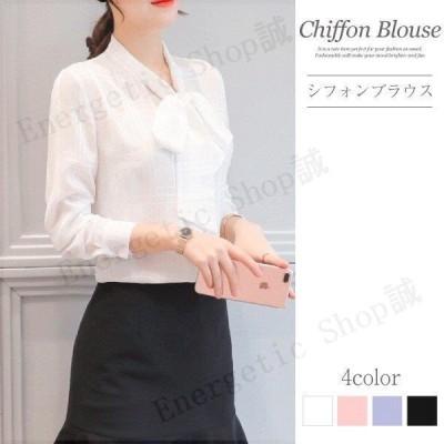 レディースファッション ブラウス シャツ 長袖 可愛い リボン チェック柄 4色