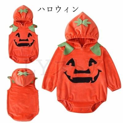 ハロウィン衣装 赤ちゃん ベビー かぼちゃ ロンパース コスチューム 衣装オールインワン つなぎ フード付き 着ぐるみ コスプレ パーティー クリスマス イベント