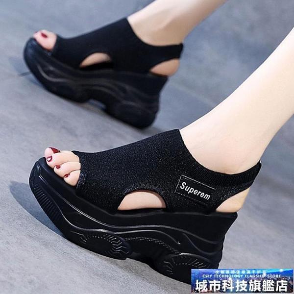 增高涼鞋 夏季新款針織魚口鞋仙女風鬆糕厚底底高跟飛織厚底楔形厚底增高運動女涼鞋 城市科技