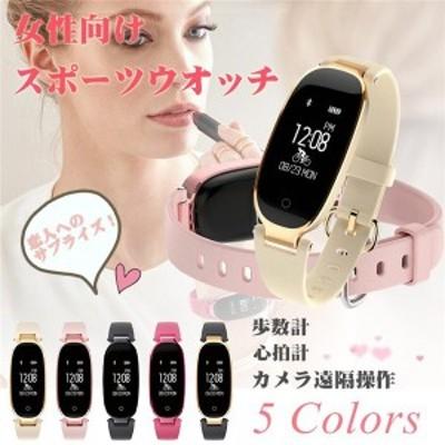 【翌日発送】多機能スポーツウォッチ 日本語対応GPS付き腕時計 スマートウォッチiPhone Android防水 アプリ連動 カメラ付き ファッション