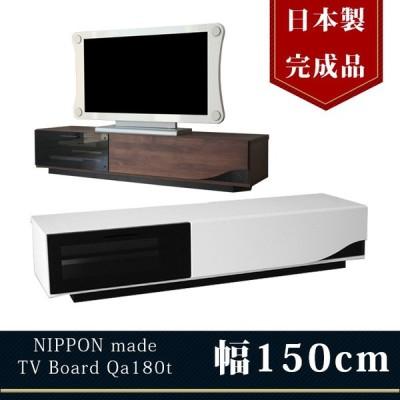 テレビ台 テレビボード テレビラック ローボード AVラック おしゃれ 送料無料 e-unit