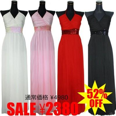 キャバ ドレス ロング エンパイア Aライン ストレッチ ホワイト レッド ピンク ブラック フリーサイズ