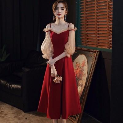 パーティードレス フリル ミモレ丈 大きいサイズ 二次会 ドレス ファスナー エレガント 結婚式