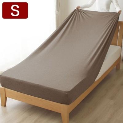のびのびぴったりシーツ シングルサイズ ニット素材 ボックスシーツ 敷ふとん用 ワンタッチシーツ 80×185×30cm