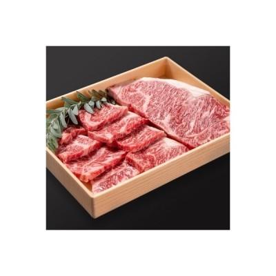 西都市 ふるさと納税 贅沢を2度楽しむサーロイン「ステーキ」&「焼肉」計420g[1787]