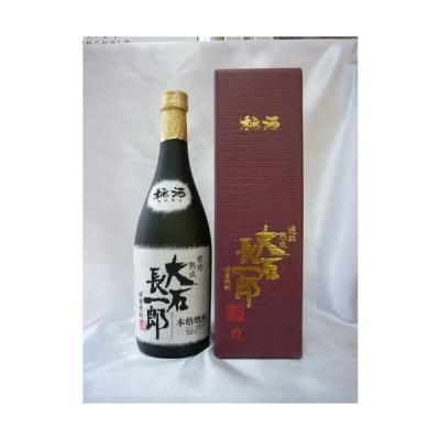 大石長一郎(おおいしちょういちろう) 25度 720ml 米焼酎  (大石酒造場)
