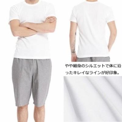 ホワイトtシャツ メンズ 半袖tシャツ ベーシックtシャツ 夏tシャツ クルーネックtシャツ サマーtシャツ カジュアルtシャツ