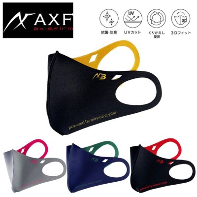 AXF(アクセフ) BELGARD(ベルガード) XBバイカラー エコマスク/AXF×Belgard/コラボ 2260960(パケット便送料無料)