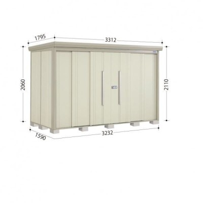 物置 屋外 おしゃれ タクボ物置 ND/ストックマン 側面棚 ND-3215Y 一般型 標準屋根 『追加金額で工事可能』 ムーンホワイト