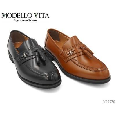 マドラス モデロ ヴィータ VT5570 メンズシューズ タッセル ローファー スリッポン 紳士靴 madras MODELLO VITA