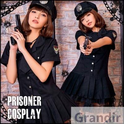 ハロウィン コスプレ ポリス 女性 SWAT レディース 制服 コスプレ衣装 コスチューム 囚人
